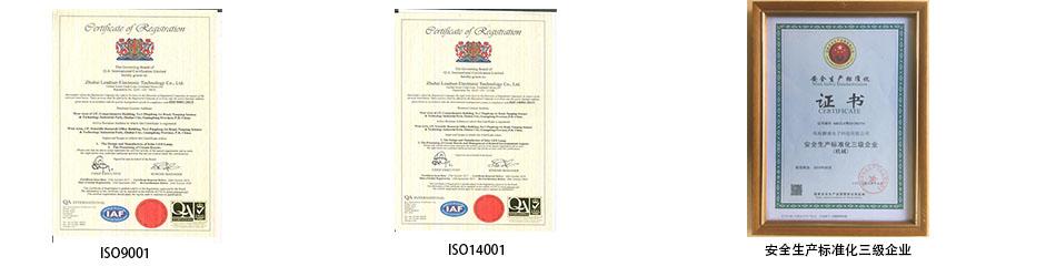荣誉证书-1.jpg